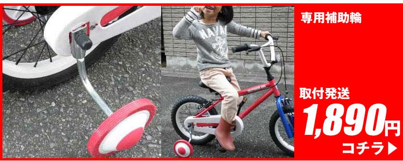 自転車の 4歳 自転車 インチ : ... 自転車☆クランカー 14インチで