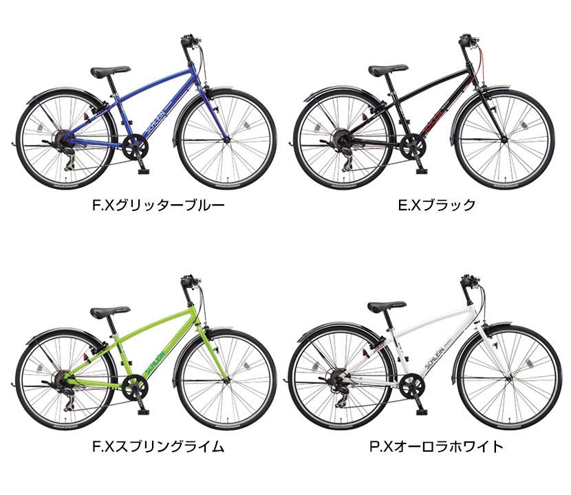 自転車の 自転車 楽天 子供用 : 自転車 > ブリヂストン > 子供用 ...