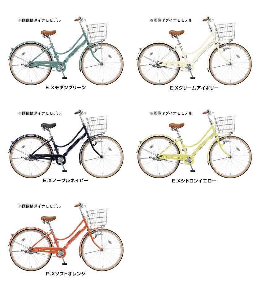 自転車の 自転車 26インチ 身長 : ... 26インチ シングル 自転車 NOLKOG