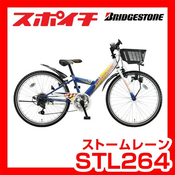 自転車の 自転車 楽天 子供用 : ... 特集 > 自転車 > 子供用自転車