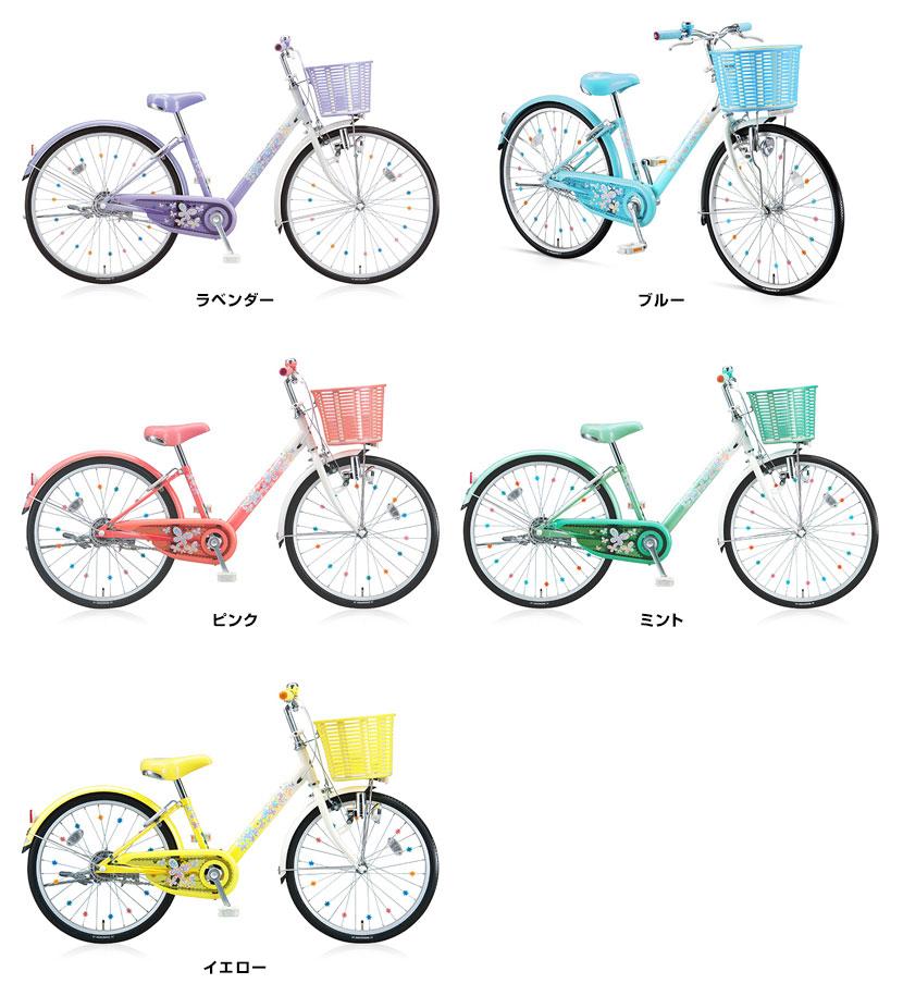 自転車の 自転車 防犯 : ... 自転車 シングル 子供用自転車