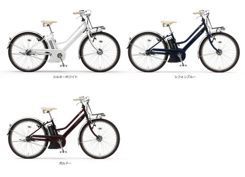 自転車の 保険 自転車 盗難 : ... 自転車 > 電動アシスト自転車