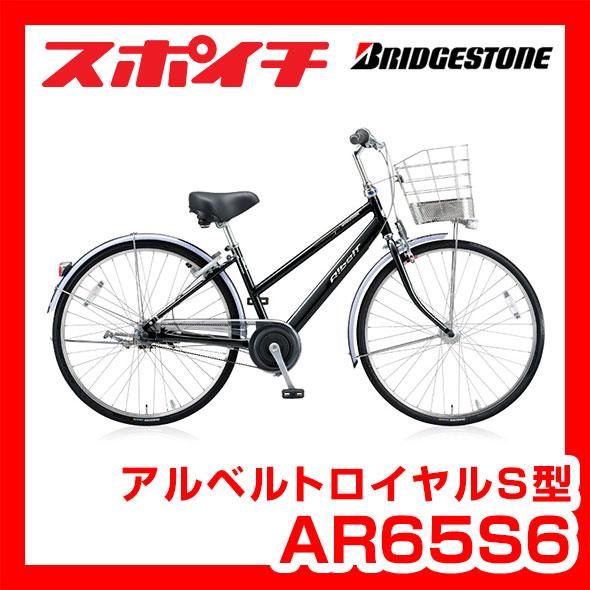 自転車の ブリジストン 自転車 アルベルト : アルベルトロイヤル S型 26型 5 ...
