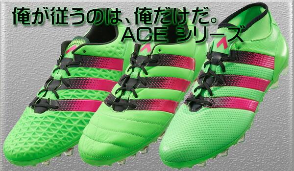 ��adidas��2016 ACE
