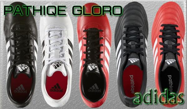 ��adidas��2016 PATHIQE