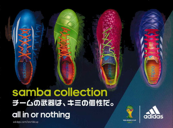 ��adidas��samba collection