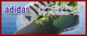 """""""adidasトレシュー"""""""
