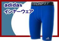 """""""adidasアンダー"""""""