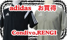 【お買得】【adidas】アディダス ポロシャツ 他
