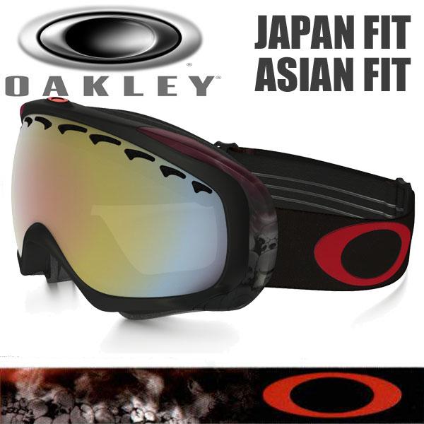 Oakley Crowbar Asian Fit