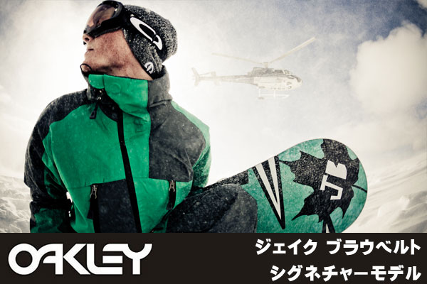 oakley airbrake snow goggles 3ikm  JAKE BLAUBELT PRIZM AIRBRAKE Asia Fit