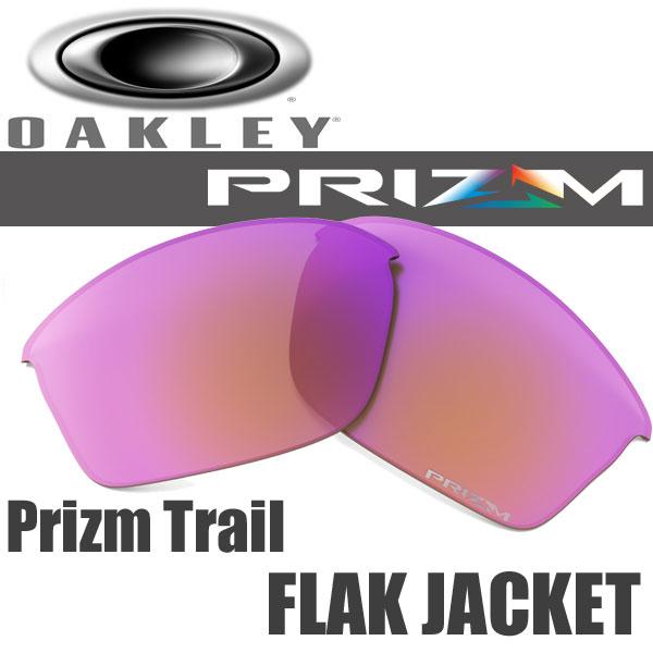 Racing Jacket Prizm Prizm Trail Flak Jacket