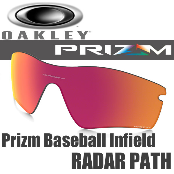oakley prizm baseball sunglasses  oakley prism baseball infield infield radar path replacement lens 101 114 002 oakley prizm baseball infield radar path replacement lenses