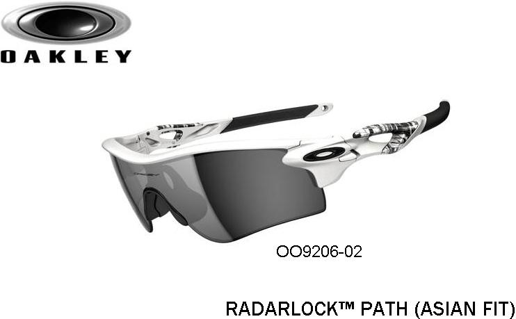 oakley radarlock path asian fit