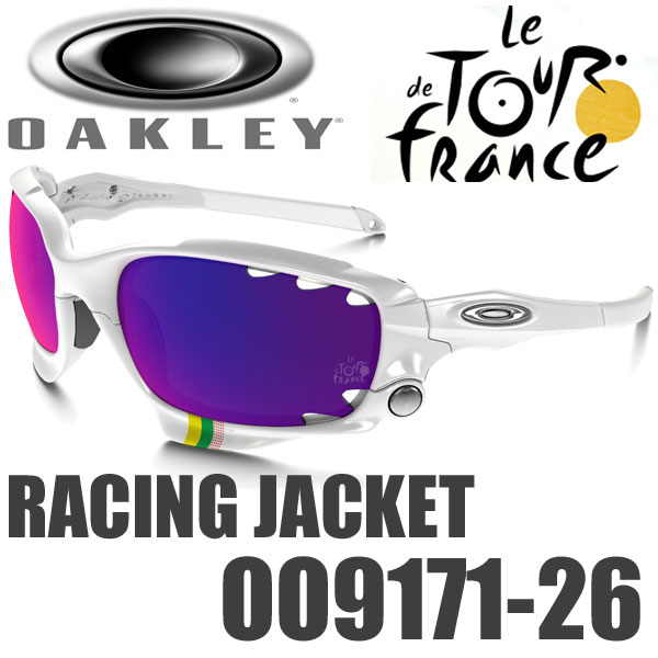 Oakley Racing Jacket Tour De France