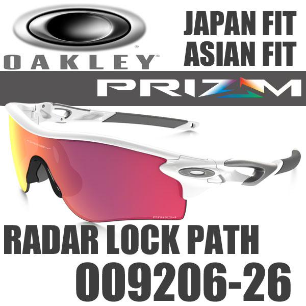 oakley prizm baseball sunglasses  oakley radar lock path sunglasses prism baseball oo9206 26 baseball asian fit fit oakley prizm baseball radarlock path usa model