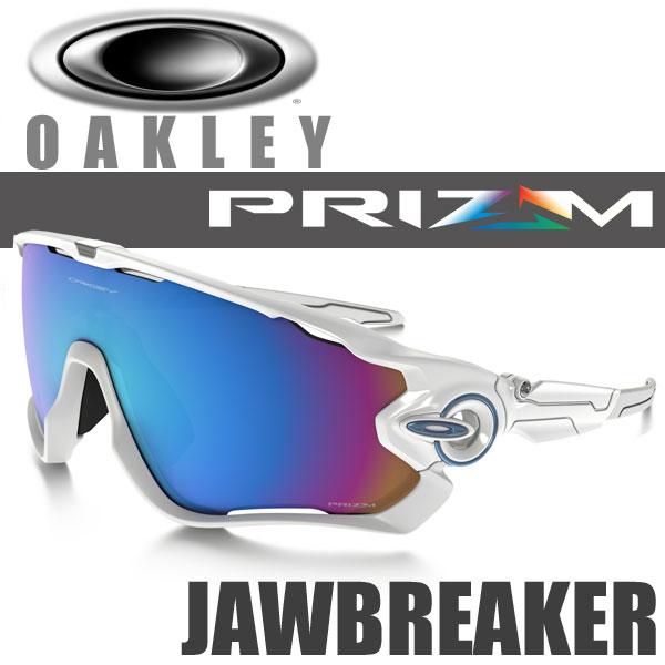 oakley jawbreaker prizm snow