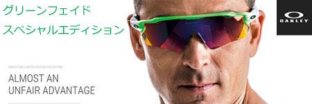 oakley snow goggle lenses  101-118-001 oakley