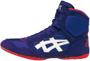White And Red Asics Wrestling Shoes Asics Wrestling Shoes