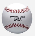 Sell baseball Mizuno fish basket Tolly 2OH10000 dozen; 02P24Nov09