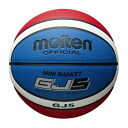 molten (molar ten) 2014NEW basketball official approval ball 5 GJ5