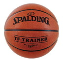 SPALDING (Spalding) basketball exercise ball TF- sweat shirt over size