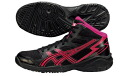 asics (Asics) 2014NEW basketball shoes DUNKSHOT MB7 (dunk shot MB7)
