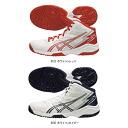asics (Asics) 2014NEW basketball shoes DUNKSHOT MB7 (dunk shot MB7)