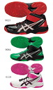 asics (Asics) 2014NEW basketball shoes FLAPSHOT MB( flap shot MB)