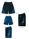 asics (Asics) 2014NEW basketball practice underwear XB7530
