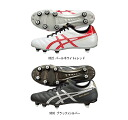 asics (Asics) 2014NEW soccer shoes DS LIGHT WD SI (D S light WDSI)