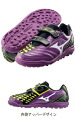 MIZUNO (YM) 2014 NEW junior soccer shoes IGNITUS 3 KIDS AS (AS イグニタス 3 kids).