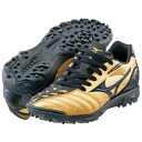 3 Mizuno (Mizuno) 2014NEW youth soccer training shoes IGNITUS Jr.AS (イグニタス 3 Jr. AS)