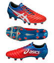 asics (Asics) 2014NEW soccer shoes MENACE LE (メナス LE)