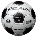 molten (molar ten) 2013NEW soccer ball 4 official approval ball Pereda 4000