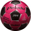 molten (molar ten) soccer ball 4 official approval ball Pereda 394