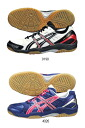 ASICS ( ASICs ) 2012-2013 model handball shoes GELSQUAD 4 (ゲルスカッド 4)