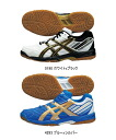 5 (gel scud 5) asics (Asics) 2014NEW handball shoes GELSQUAD THH534