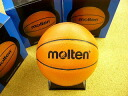 ( Morten ) molten autograph basketball ball MNBB