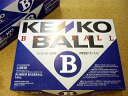 Shipping-cod free nagasekencor new official softball ball B of 1 dozen pieces