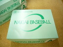Shipping-cod free ナイガイゴム new official softball ball A No. 1 dozen pieces