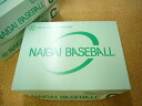 One dozen postage, collect on delivery free of charge Naigai rubber new official recognition rubber-ball ball C balls case