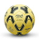 molten ( Morten ) handball test no. 2 ball Nueva (for women's high school and junior high school for men and women)