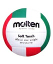 molten (molar ten) valley exercise ball 4 ball (junior high student, mom use)