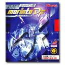 Nittaku ( ニッタク ) back soft rubber モリスト DF ( モリスト defense )