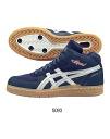 ASICS ( ASICs ) handball shoes sky hand JAPAN-MT