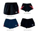 MIZUNO (YM) Rugby wear pants 64RM-300