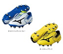 <reservation>It is going to be received in Mizuno (Mizuno) 2014NEW rugby spikes SAMURAI SPEED2 (samurai Speed 2) July