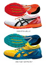 ASICS ( ASICs ) 2014 NEW racing shoes SKYSENSOR GLIDE 2-wide ( skaisencergraid 2 wide ).