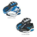 2013-2014 Mizuno (Mizuno) model running shoes waves in peta-WIDE J1GE1414